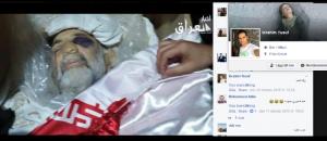 Administratören Ibrahim gillar bilderna på den döde iranske