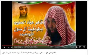 Khalid al-Rashid är mest känd för att ha uppviglat ungdomar yill att döda Jyllandspostens Muhammedtecknare.